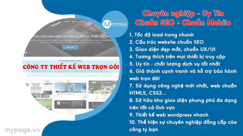 Công ty thiết kế website chuyên nghiệp chuẩn SEO trọn gói MYPAGE